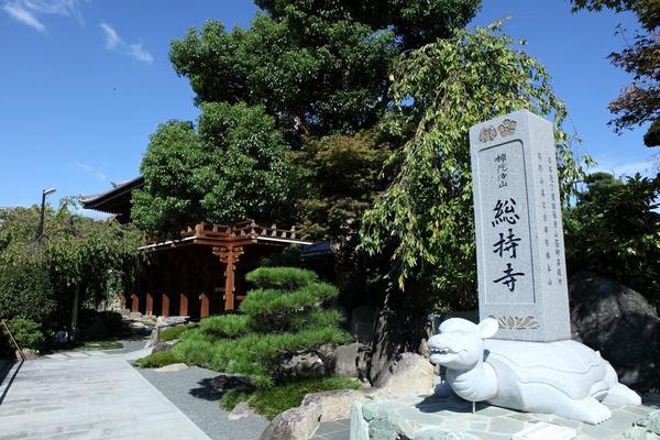 総持寺 image