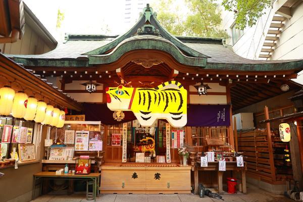 少彦名神社 image
