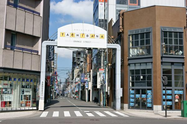 立花通り(オレンジストリート) image