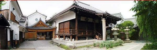 全興寺 image