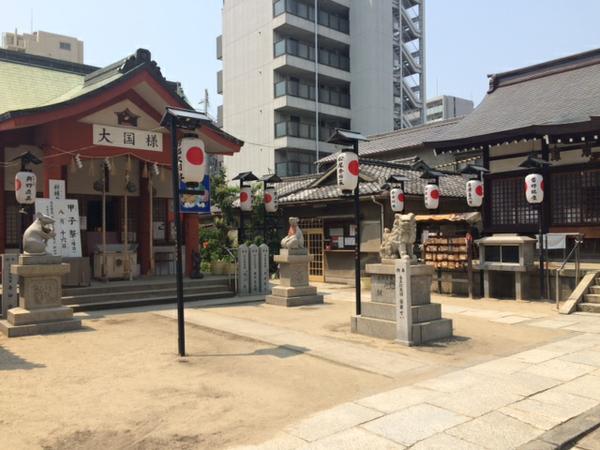 敷津松之宮・大国神社 image
