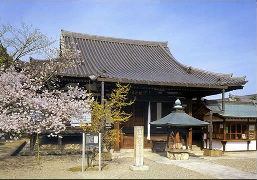 道明寺 image