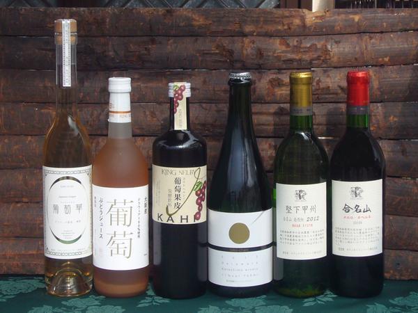 カタシモワイナリー直売所 image