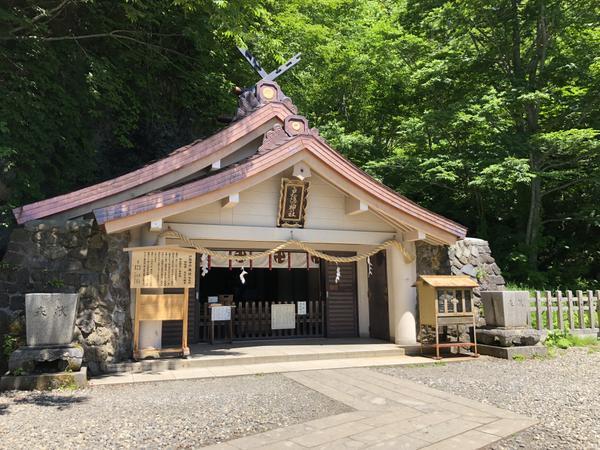 戸隠神社 奥社 image