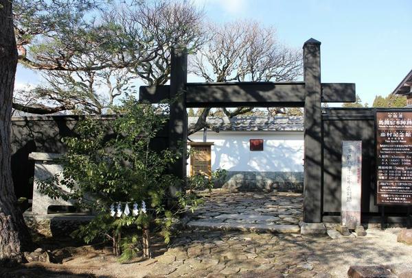 藤村記念館 image