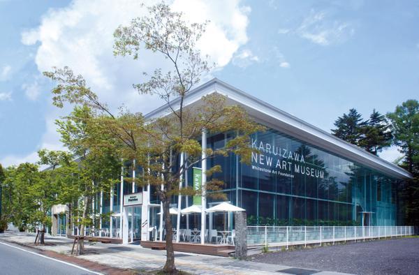 KARUIZAWA NEW ART MUSEUM(カルイザワ ニュー アート ミュージアム) image