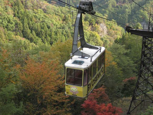 미타케 산 쇼센쿄 계곡 image