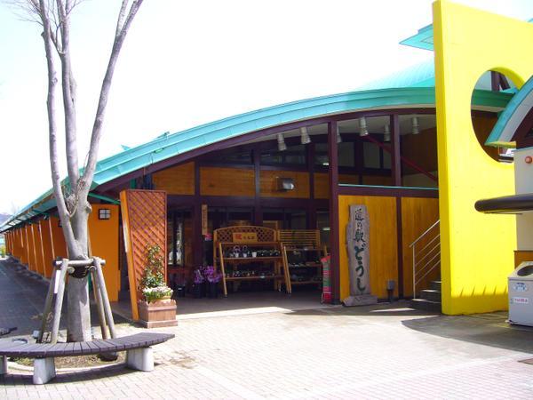 Roadside Station Doshi image3
