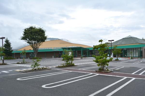 ツルヤ軽井沢店 image