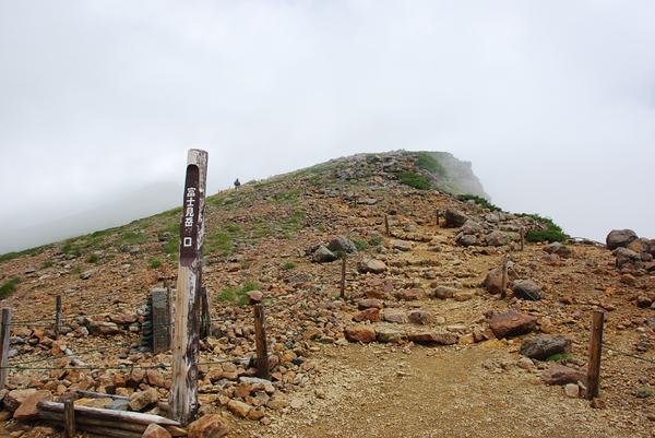富士見岳 image