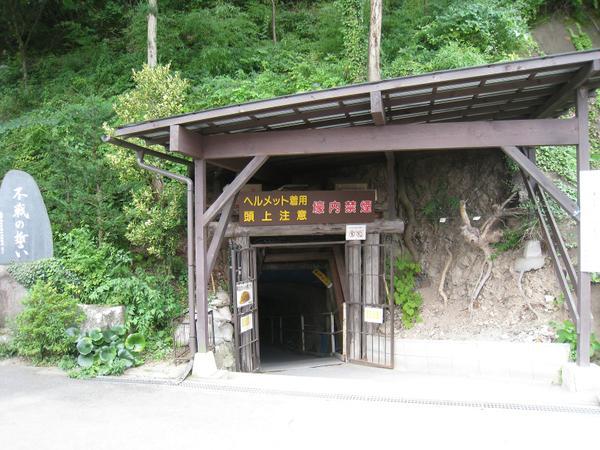 Matsushiro Zozan Chikago image