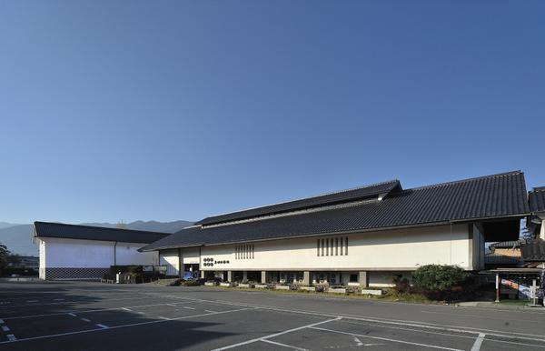 Sanada Treasure Museum image