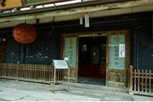 酒蔵美術館ギャラリー玉村本店 image