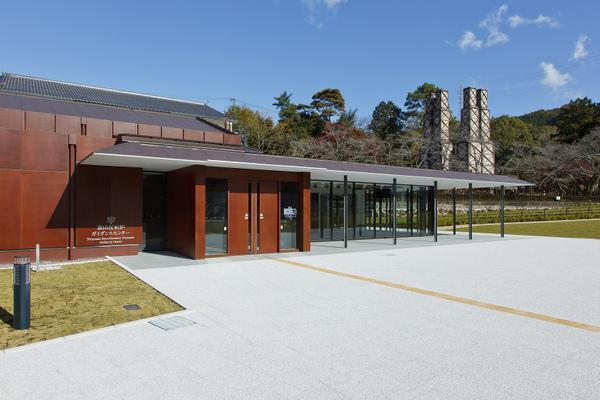 韮山反射炉 image