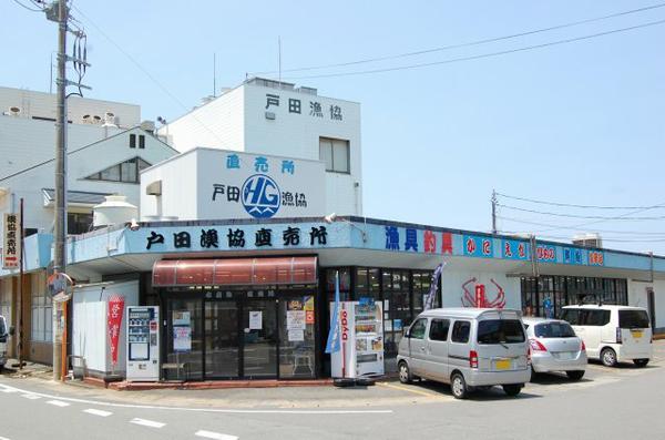 戸田漁業協同組合直売所 image