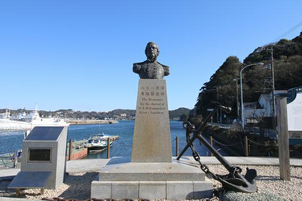 ペリー艦隊来航記念碑 image