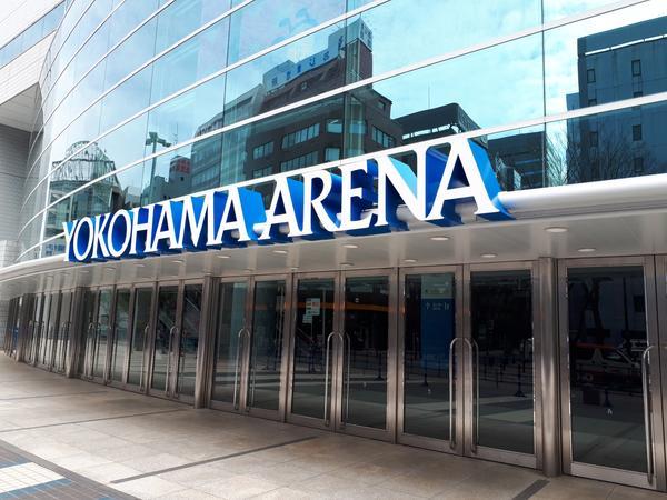 Yokohama Arena image2