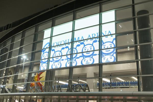 Yokohama Arena image3