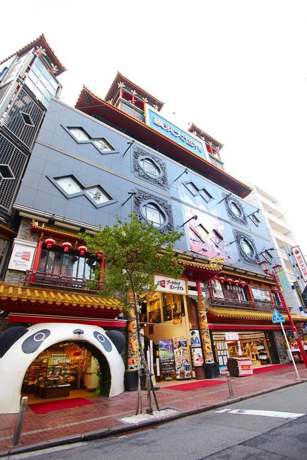 横浜大世界アートリックミュージアム image