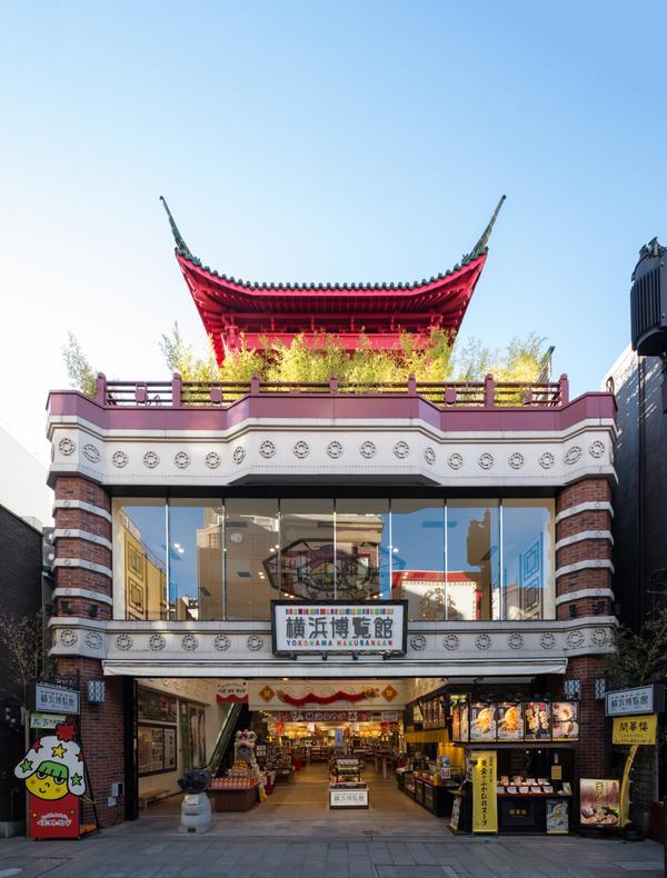 橫濱博覽館 image