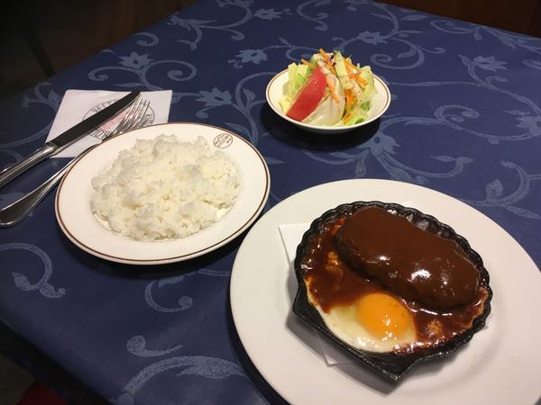 洋食キムラ 野毛店 image