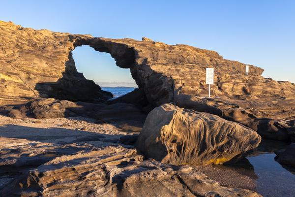 Jogashima Island image