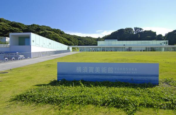 横須賀美術館 image