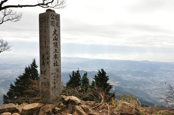大山(雨降山) image
