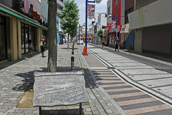 ドブ板通り商店街 image