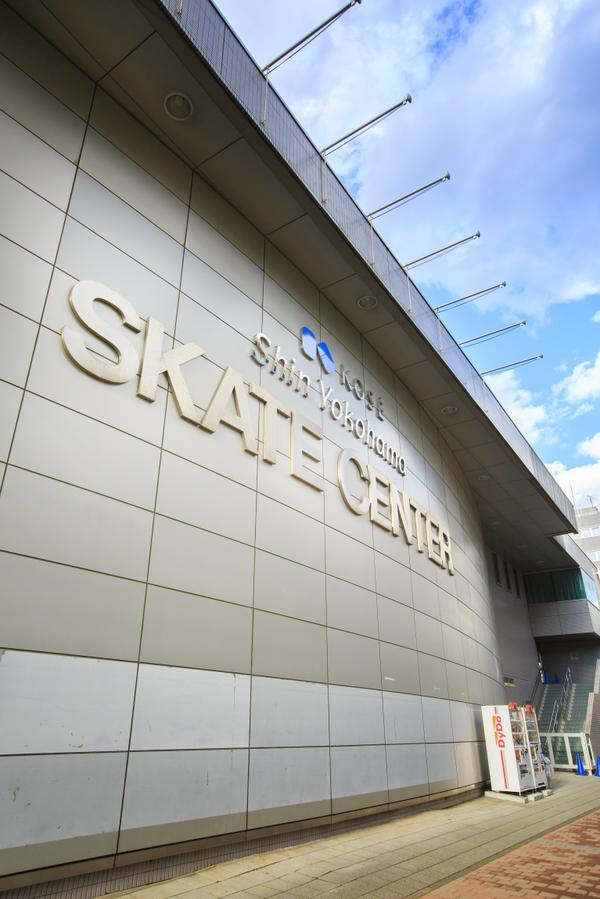コーセー新横浜スケートセンター image