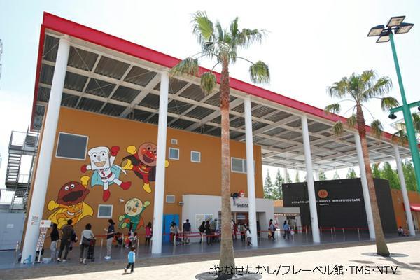 Nagoya Anpanman Children's Museum image