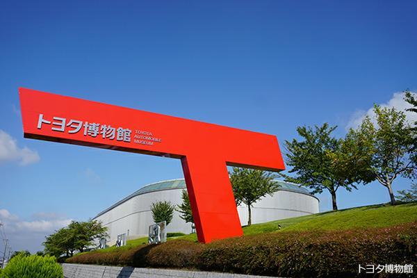丰田博物馆 image