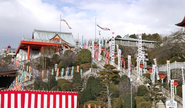 成田山名古屋別院 image