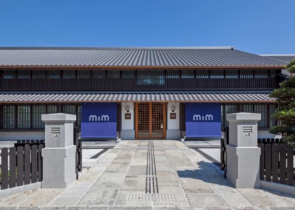 MIM(MIZKAN MUSEUM) image