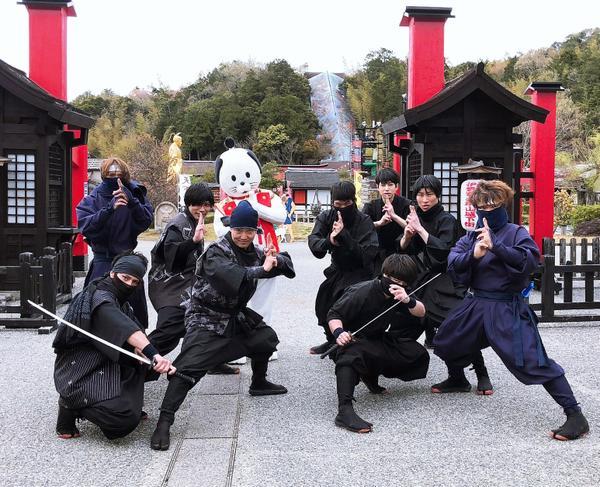 伊勢忍者キングダム image