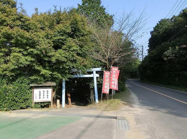 恋の水神社 image