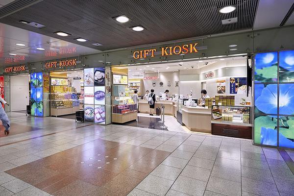 Gift kiosk nagoya image