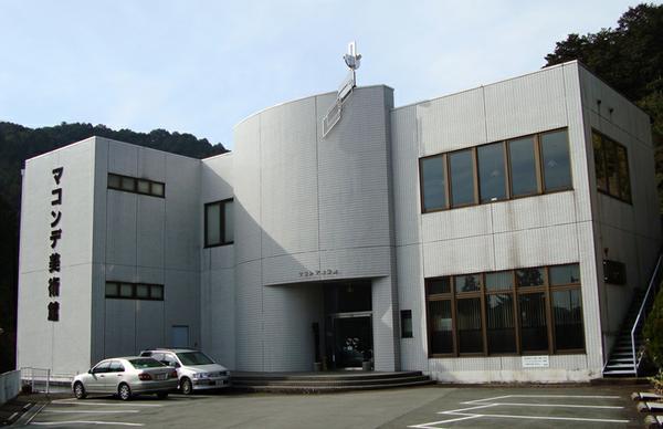 マコンデ美術館 image