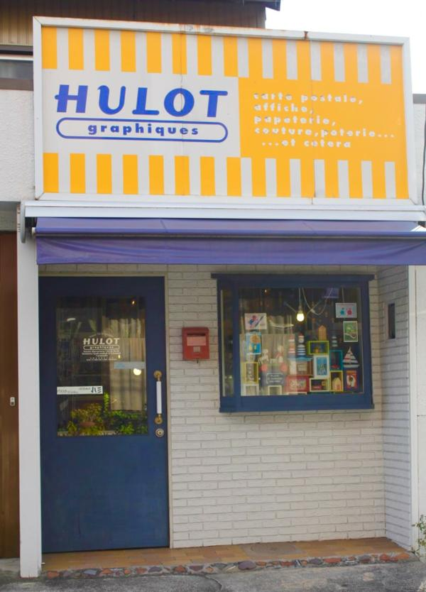HULOT graphiques image