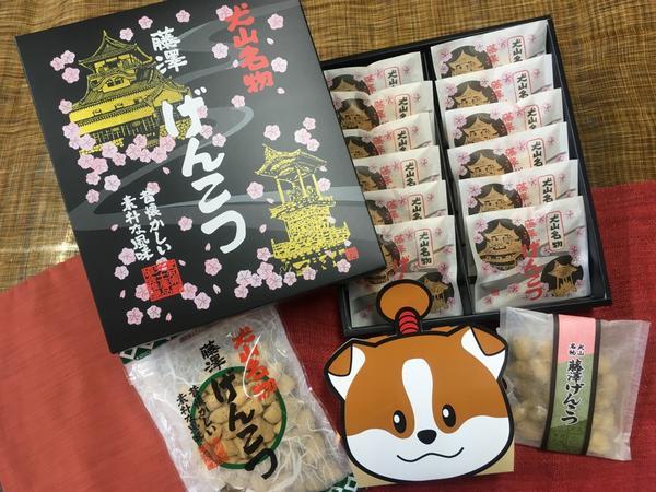 藤澤製菓 image