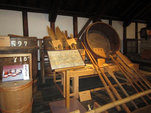 國盛酒の文化館 image