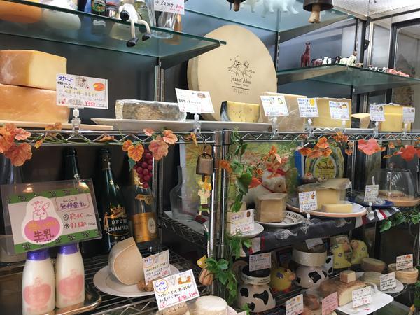 覚王山のチーズ屋さんメルクル image