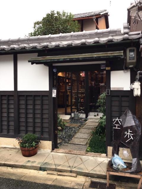 ร้านทมโบะดามะโคโบ คูโฮะ หน้าวัดกังโกจิ image