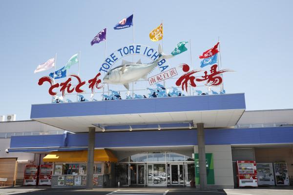 Toretore市场 南纪白滨 image