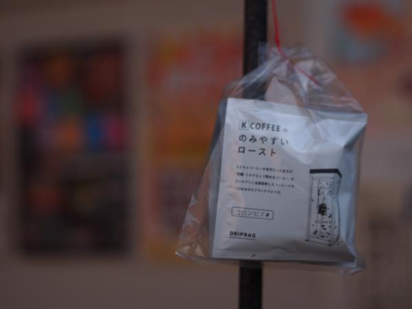 K・COFFEE(ケーコーヒー) image