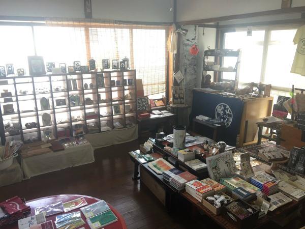ฟุรุโกโตะ image