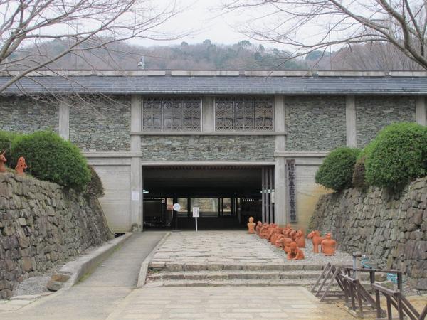 和歌山県立紀伊風土記の丘 image