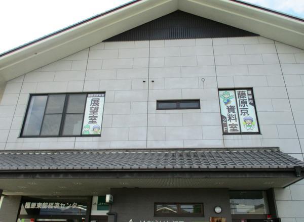 橿原市藤原京資料室 image
