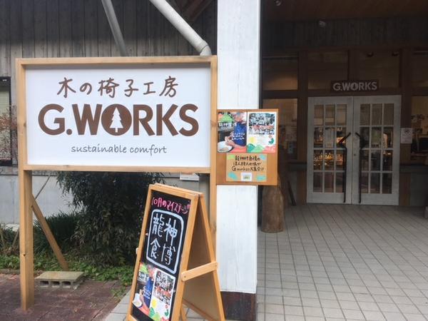 G.WORKS(ジーワークス) image