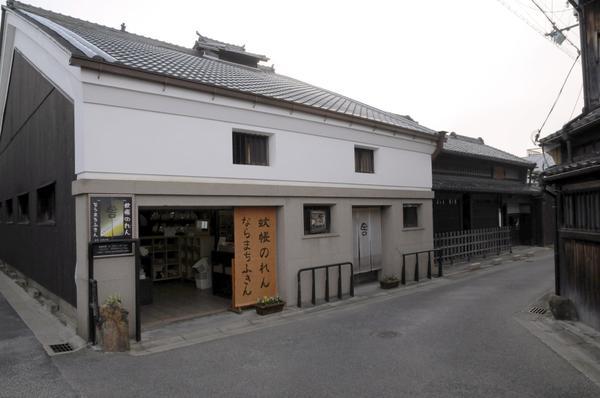 吉田蚊帳 image